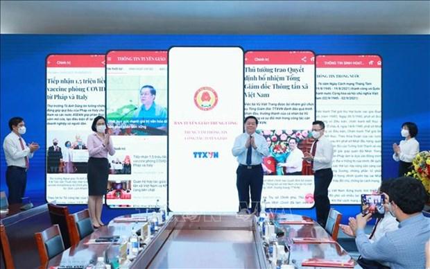越共中央宣教部推出宣教信息应用程序 hinh anh 2