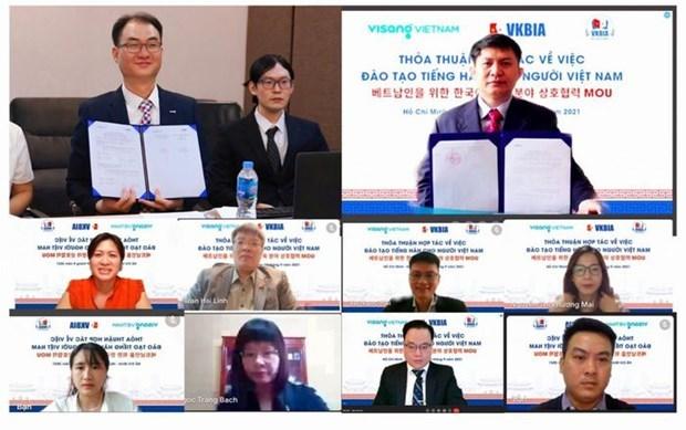 越韩两国开展联合教育与培训计划 为越南提供高素质人力资源 hinh anh 1