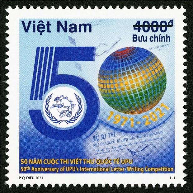 """越南发行""""UPU国际少年书信协作比赛50周年""""纪念邮票 hinh anh 1"""