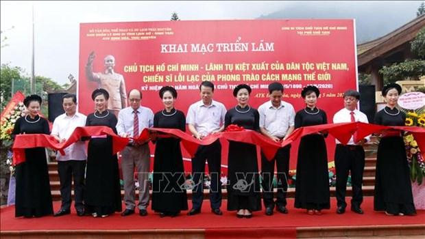 Ky niem 130 nam Ngay sinh Chu tich Ho Chi Minh: Trien lam anh, tu lieu ve Bac Ho hinh anh 1