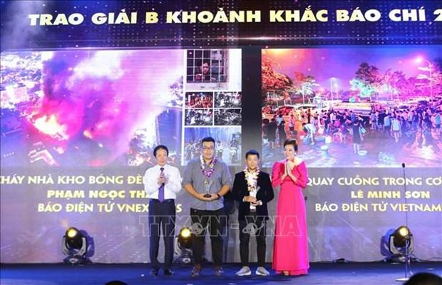 Nhan 95 nam Ngay Bao chi Cach mang Viet Nam: Ton vinh nhung khoanh khac anh bao chi an tuong hinh anh 5