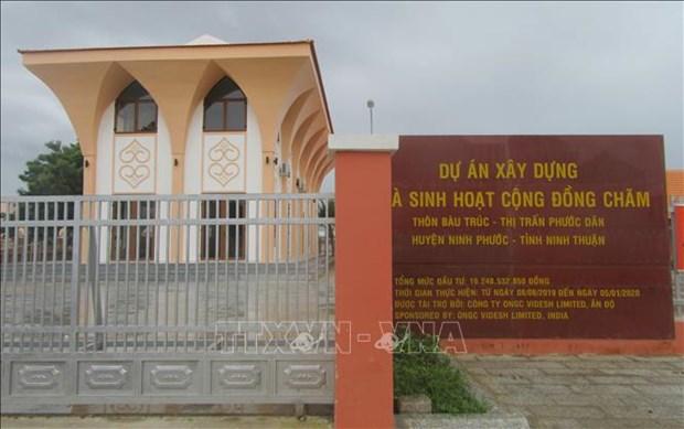 Ninh Thuan tang cuong hop tac quoc te ho tro phat trien kinh te - xa hoi vung dong bao dan toc thieu so hinh anh 1
