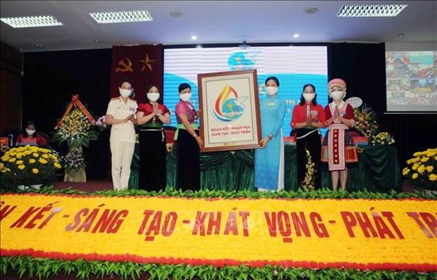 Dai hoi Dai bieu phu nu tinh Son La lan thu XIII, nhiem ky 2021-2016: Dai hoi diem theo hinh thuc truc tuyen den cac tinh, thanh pho hinh anh 3