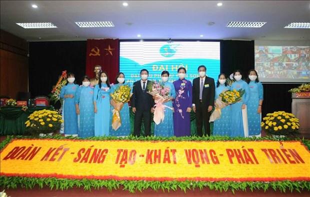 Dai hoi Dai bieu phu nu tinh Son La lan thu XIII, nhiem ky 2021-2016: Dai hoi diem theo hinh thuc truc tuyen den cac tinh, thanh pho hinh anh 10