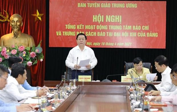 Trung tam Bao chi va Trung bay sach, bao tai Dai hoi XIII cua Dang: Chu dong, quyet liet, dap ung tot cac yeu cau dat ra hinh anh 2