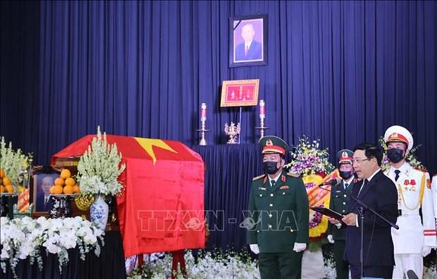Le truy dieu va an tang nguyen Pho Thu tuong Truong Vinh Trong hinh anh 3