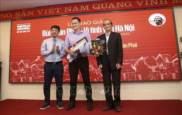 Giai Bui Xuan Phai – Vi tinh yeu Ha Noi: Vinh danh Nhac sy Phu Quang o Giai thuong lon hinh anh 1