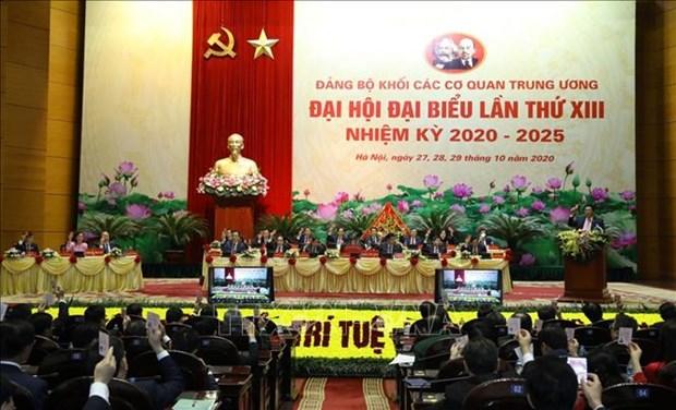 51 dong chi tham gia Ban Chap hanh Dang bo Khoi cac Co quan Trung uong nhiem ky 2020-2025 hinh anh 1
