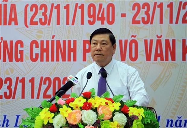 Ky niem 80 nam Ngay Nam Ky khoi nghia va 98 nam Ngay sinh Thu tuong Chinh phu Vo Van Kiet hinh anh 1