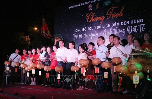 Tour dem Den Hung - lua chon moi cho du khach trong dip gio To Hung Vuong hinh anh 2