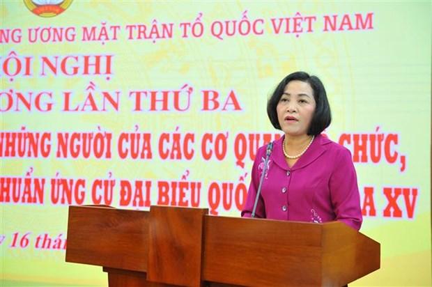 Hoi nghi Hiep thuong lan ba o Trung uong thong qua danh sach 205 nguoi ung cu dai bieu Quoc hoi hinh anh 2