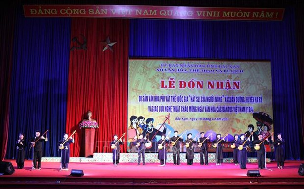 """Bao ton di san van hoa phi vat the quoc gia """"Hat Sli cua nguoi Nung"""" hinh anh 1"""