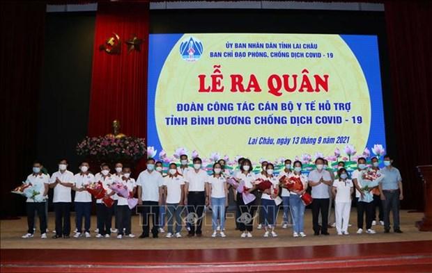 Huong ung loi keu goi cua Tong Bi thu Nguyen Phu Trong: Lai Chau ho tro Binh Duong chong dich COVID-19 hinh anh 1
