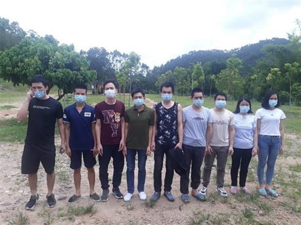"""广宁省公安对6名对象的""""组织他们非法入境""""的行为进行起诉 hinh anh 2"""