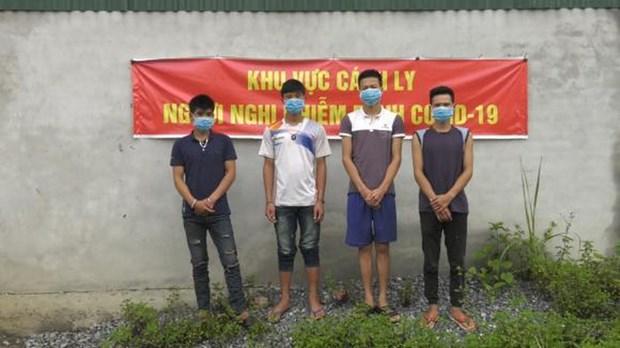 """老街省对""""非法组织他人偷渡至国外""""案进行起诉 hinh anh 1"""