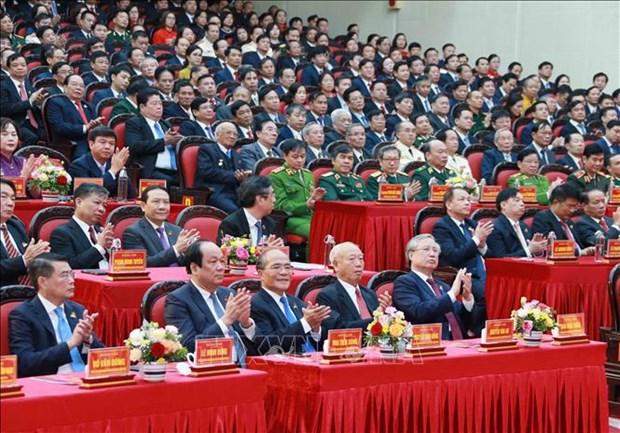 迎接党的十三大:陈国旺出席越共宁平省第22次代表大会 hinh anh 1