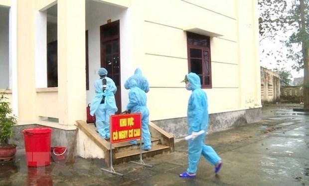 新冠肺炎疫情:尽管出现新冠病毒新变体 越南防疫战术不会改变 hinh anh 2