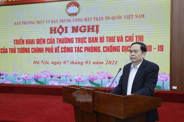 140余亿越盾用于开展辛丑年春节贫困群众和优抚对象慰问活动 hinh anh 1