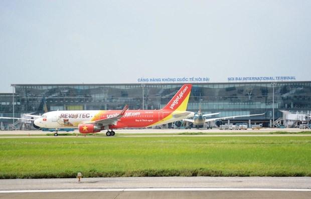 越南三大重点交通项目竣工在即 对经济社会发展意义重大 hinh anh 1