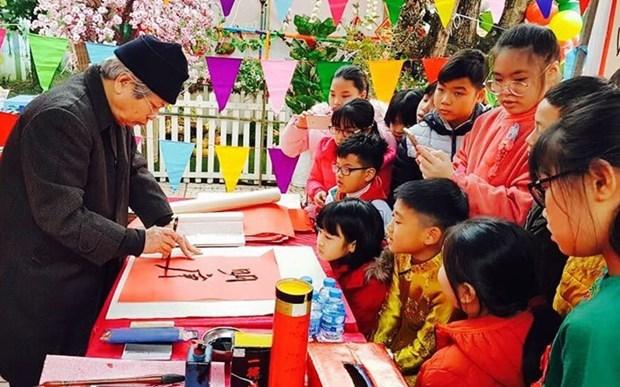 越南遴选60名书法家参加2021辛丑年迎新春书法展 hinh anh 1