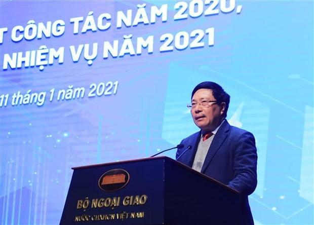 越南政府副总理兼外交部长范平明:坚决斗争 维护海洋岛屿主权 hinh anh 1