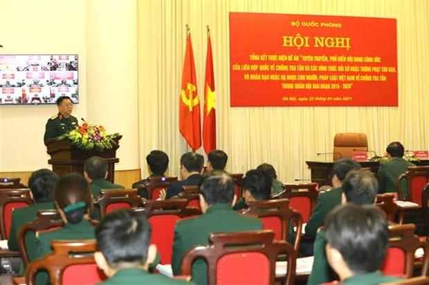 提高干部战士在实施联合国反酷刑公约和越南关于反酷刑法律中的责任意识 hinh anh 1