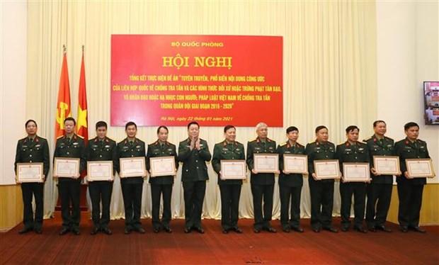 提高干部战士在实施联合国反酷刑公约和越南关于反酷刑法律中的责任意识 hinh anh 2