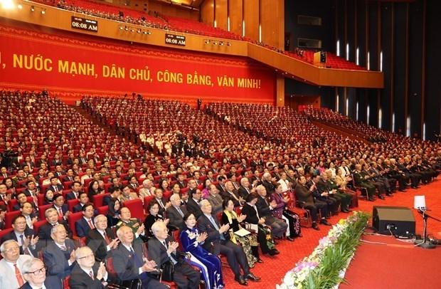 越南共产党第十三次全国代表大会开幕会新闻公报 hinh anh 1
