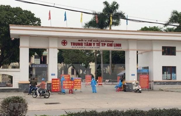 新冠肺炎疫情:越南新增34例本地确诊病例 hinh anh 1
