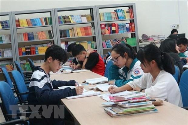 2025年越南图书馆数字化计划和2030年愿景 hinh anh 1