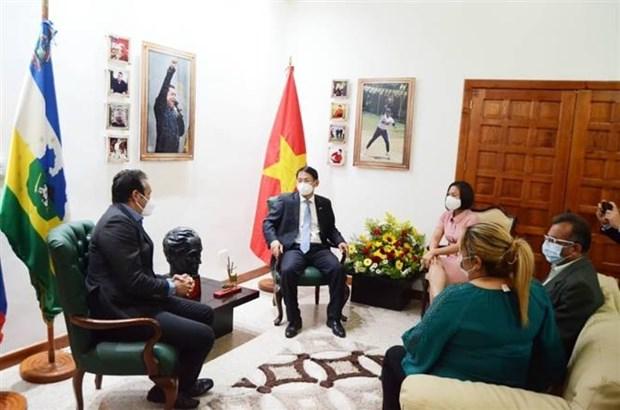 越南与委内瑞拉促进农业领域的合作 hinh anh 1