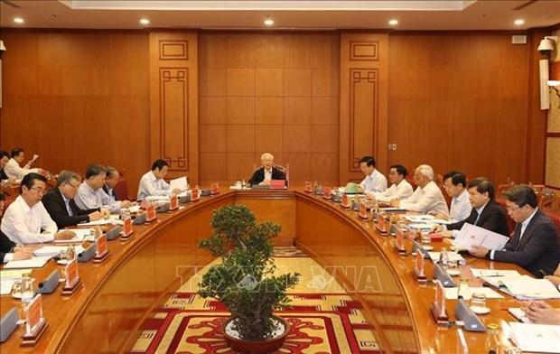 2016-2021年任期:国家主席有效执行任务和履行好自己的职责 hinh anh 1