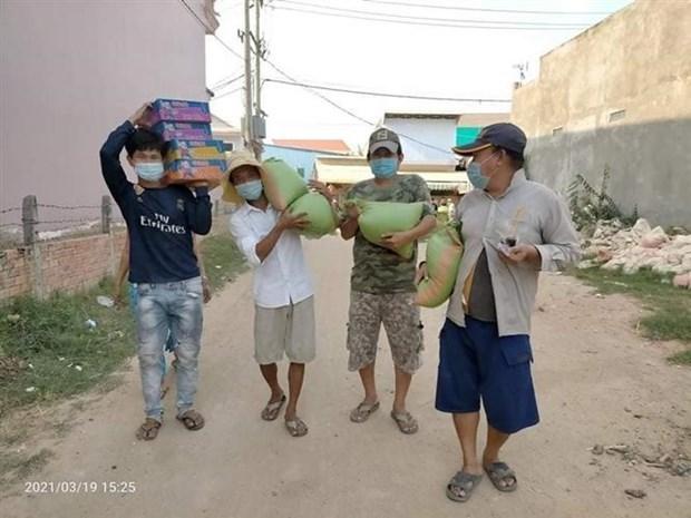 为受疫情影响的柬埔寨越南人提供粮食援助 hinh anh 2