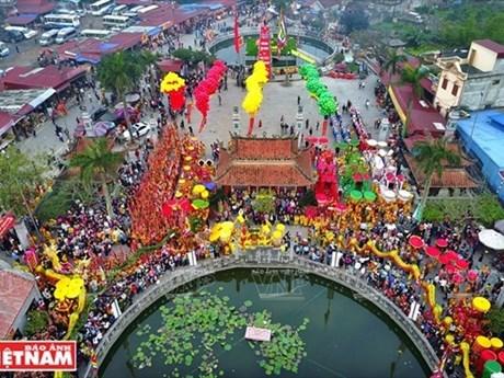 2021年南定省仙香府庙会将取消娱乐活动 hinh anh 1