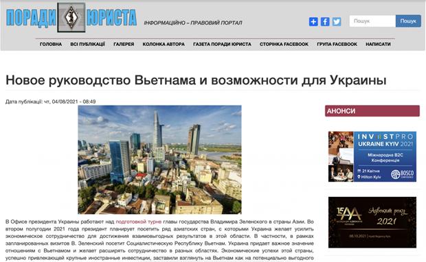 乌克兰媒体高度评价越南经济体制改革与高层领导机构健全的成功 hinh anh 1