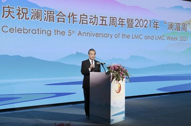 王毅:中国将与湄公河国家一道,推动澜湄合作不断发展壮大 hinh anh 1