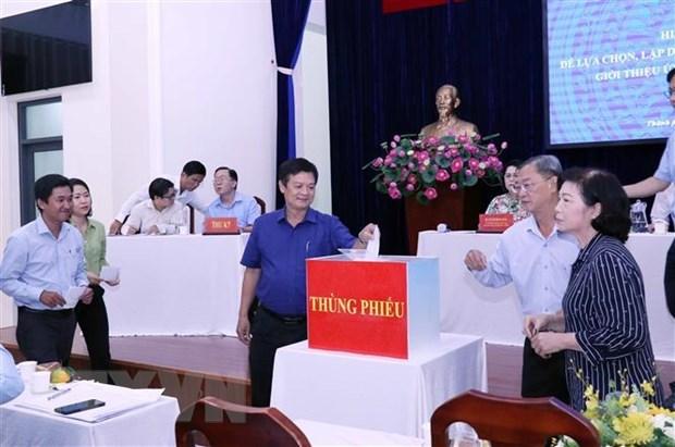 国会与人民议会换届选举:胡志明市第三轮协商会推荐38名国会代表候选人 hinh anh 1