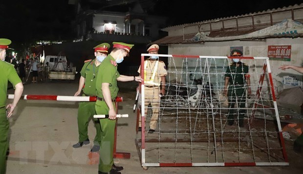 永福省公安厅对组织他人非法入境的对象进行起诉 胡志明市发现11名非法入境外国人 hinh anh 1