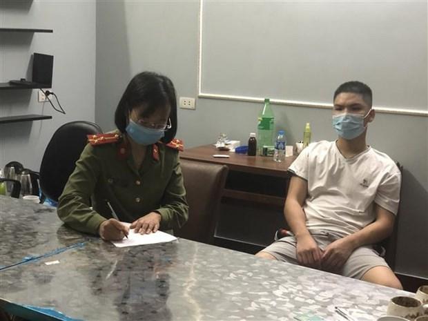 新冠肺炎疫情:永福省加强入境人员管控工作 hinh anh 1