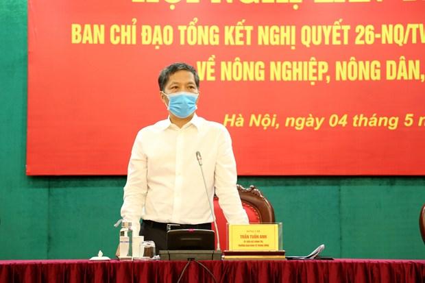 越南党一向主张大力推动农业、农业发展和不断提高农民的生活水平 hinh anh 1