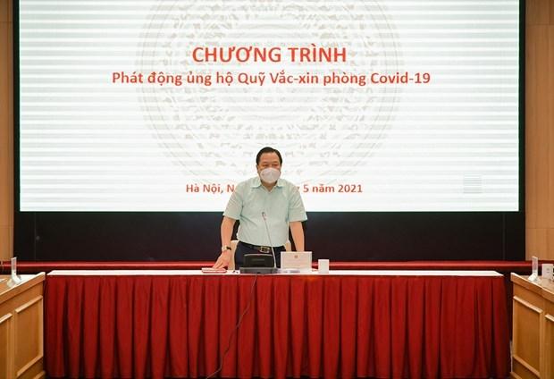 越南各家集团、总公司向新冠疫苗基金捐款2.3万亿越盾 hinh anh 1