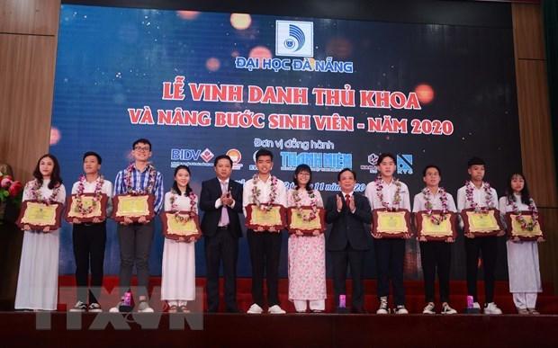 岘港大学开设多个新专业 迎接数字化转型时代 hinh anh 1