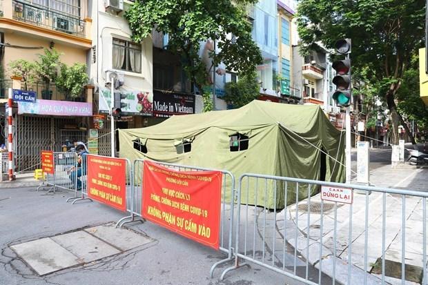 越南财政部国家储备总局向胡志明市提供新冠肺炎疫情防控物资 hinh anh 1