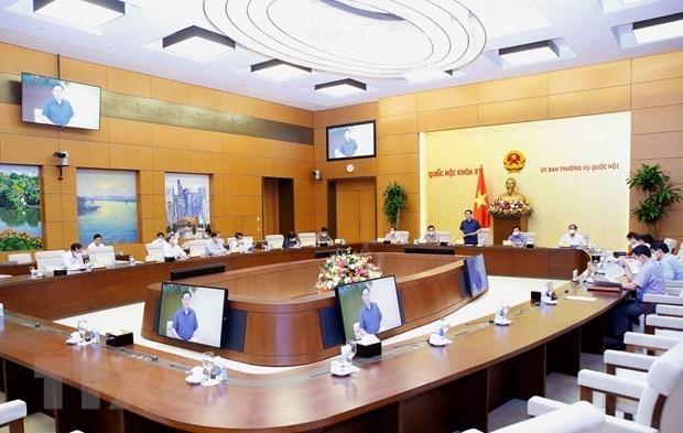 越南第十五届国会常委会第二次会议将于8月17日开幕 hinh anh 1