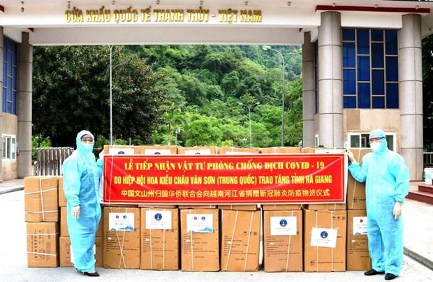 越南河江省与中国云南省文山州进一步加强传统友好合作关系 hinh anh 1