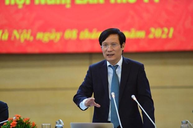 范晋功就任越南工商会主席 hinh anh 1