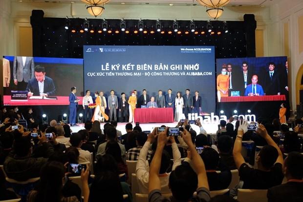 越南贸易促进局与阿里巴巴合作为受新冠肺炎疫情影响的企业开展救助项目 hinh anh 1