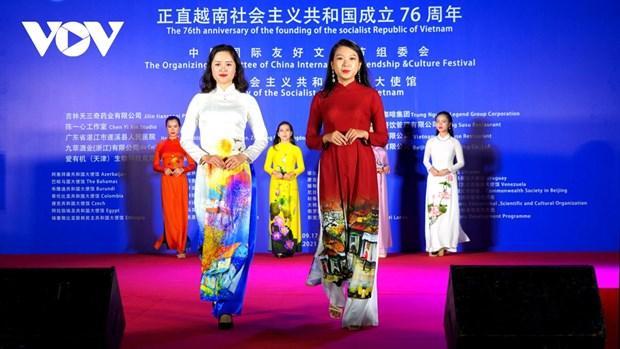 庆祝越南国庆节76周年: 越南驻中国大使馆举行文化交流会 hinh anh 2