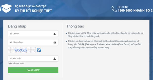 Bat dau cong bo diem thi tot nghiep Trung hoc Pho thong tu 0 gio ngay 27/8 hinh anh 1