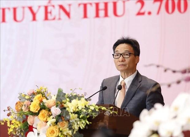 Pho Thu tuong Vu Duc Dam: Thuc day nhanh viec xay dung cac co so du lieu quan trong cua dat nuoc hinh anh 1